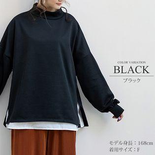 【ブラックF】オフネックプルオーバー