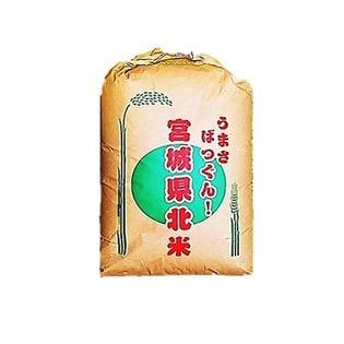 宮城県産 【予約受付】10/28から順次出荷【2021年産新米】 つや姫玄米30kg