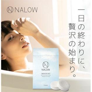 [10日分] ナロウ 炭酸ソルト 入浴剤
