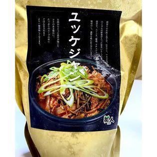 【計2kg】大阪の旨いもん ユッケジャン500g&コムタンスープ500g 各2袋