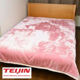 【シングル/ピンク】TEIJIN (帝人) V-lap あったか無地掛け毛布