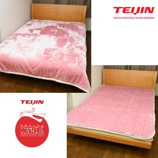 【ダブル/ピンク】TEIJIN (帝人) V-lap あったか無地 掛け毛布・敷きパッドセット