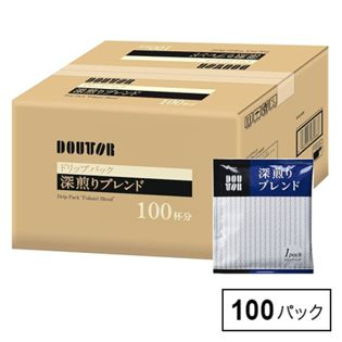 【100パック】ドトールコーヒードリップコーヒー 深煎りブレンド(深煎りの香ばしさとコク)