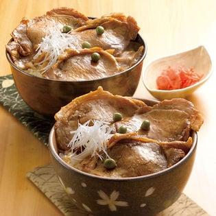 【5食】帯広の味豚丼 160g(ロース肉120g・たれ40g)×5袋