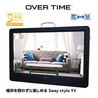 9インチ録画機能つきポータブルテレビ OT-PT90AK