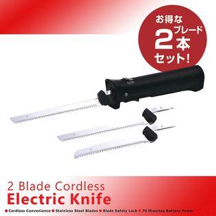 エレクトリックナイフ HCDL-EK001