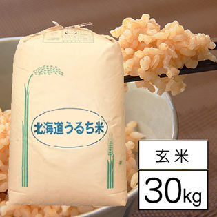 【30kg】 令和3年産 北海道産 ゆめぴりか 1等 玄米 30kgx1袋