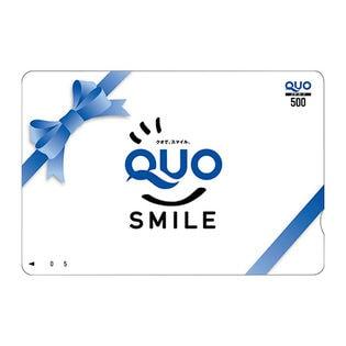 【サンプルの日 30名様】QUOカード500円