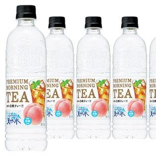 【12本】サントリー天然水 PREMIUM MORNING TEA 白桃