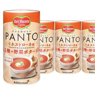 デルモンテ PANTO ミネストローネ風 11種の野菜ポタージュ