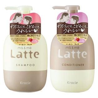 マー&ミー Latte
