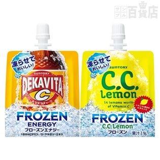 デカビタC フローズンエナジー/C.C.レモン フローズン 140gパウチ