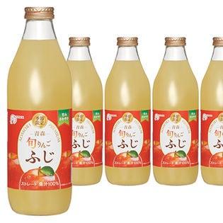 旬りんご ふじ 瓶 1L