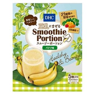 DHC スムージーポーション バナナ味