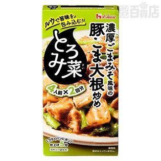 ハウス食品 とろみ菜 濃厚ごまみそ風味の豚こま大根炒め 140g