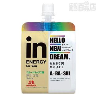 【6個】inゼリー エネルギー Hello New Dream. フルーツミックス [抽選サンプル]