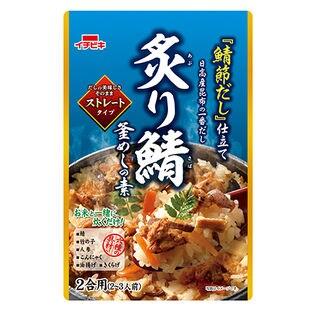 【4個】ストレート炙り鯖釜めしの素 550g [抽選サンプル]