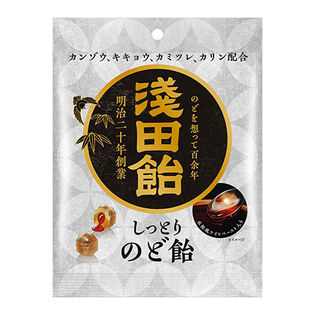 【6個】浅田飴しっとりのど飴 61g [抽選サンプル]