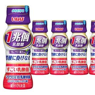 【10本】1兆個すごい乳酸菌ドリンクブルーベリー果汁入り65ml [抽選サンプル]