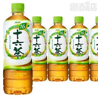【12本】十六茶PET600ml [抽選サンプル]