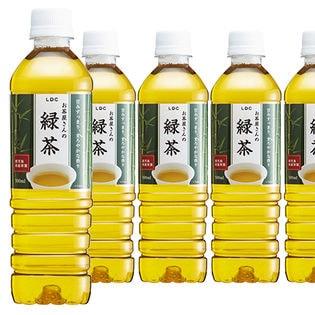 【12本】お茶屋さんの緑茶 500ml [抽選サンプル]