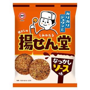 【10袋】揚げせん堂なつかしソース味 [抽選サンプル]