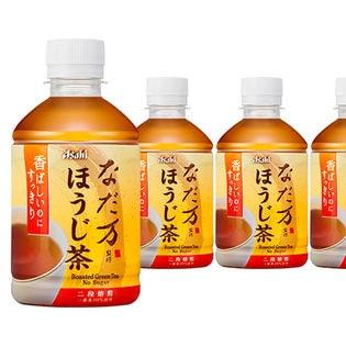 【12本】なだ万監修 ほうじ茶 PET 275ml [抽選サンプル]