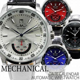 カレンダー カラフルフェイス ATW008 自動巻き腕時計