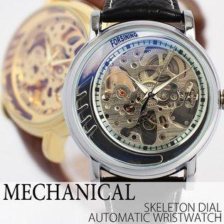 無反射コーティング スケルトン ATW033 自動巻き腕時計