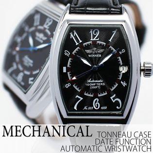 トノーケース 日付カレンダー 自動巻き腕時計