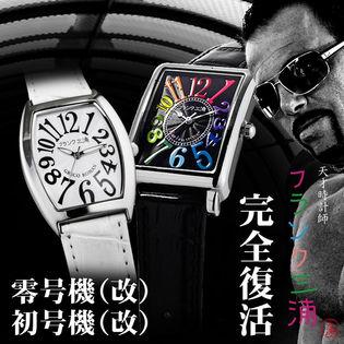 フランク三浦 零号機(新) 初号機(新) 初号機(逆) 復活 NEWバージョン! 腕時計