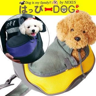 ペットスリング  ワンちゃん用の抱っこバッグです