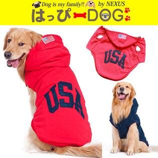 ドッグウェア USAロゴが可愛い大型犬用のパーカーです。