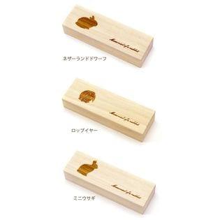 うさぎのひげケース 天然桐高級木使用 日本製