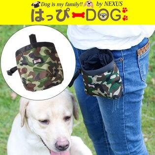 ドッググッズ 小さくて使いやすい、お散歩の時に最適なポーチです