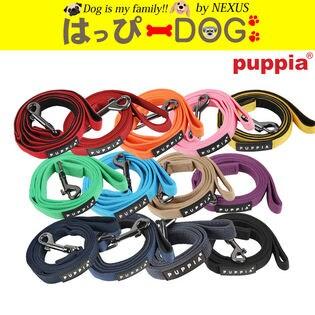 ドッググッズ 信頼のペットファッションブランド【PUPPIA】の正規品リードです