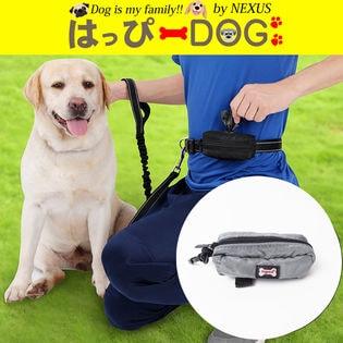 ドッググッズ 小さくて使いやすい、お散歩の時に最適なポーチです。