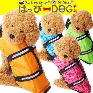 ドッググッズ 海や川遊びに最適! ワンちゃん用のライフジャケットです。