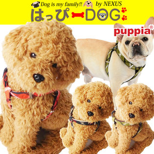 ドッググッズ 信頼のペットファッションブランド【PUPPIA】の正規品ハーネスです。