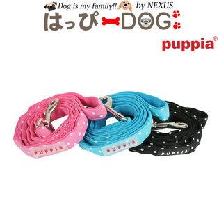 信頼のペットファッションブランド【PUPPIA】の正規品フリーサイズリードです! ドット柄が可愛い♬