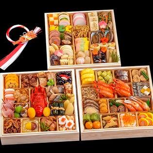 【12月29・30日にお届け】京都しょうざんのおせち 紙屋川 ※盛り付け済み (OSR1609)