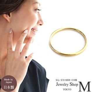 14KGF Gold Filled シンプル リング 指輪