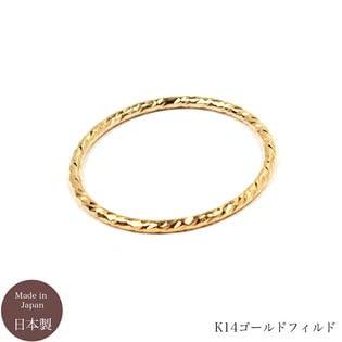 14KGF Gold Filled シンプル スクリュー リング 指輪