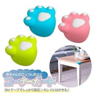 【4個セット】赤ちゃんコーナーガード(熊)