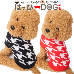 ドッグウェア ハイネックで可愛いセーター
