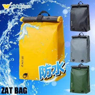 防水バッグ 大容量 防水リュック | ZAT ドライバッグ バックパック リュックサック
