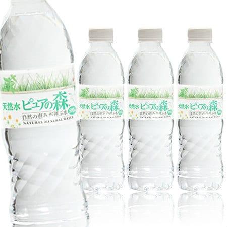 天然水ピュアの森500ml×48本