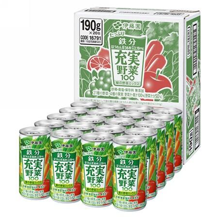 伊藤園 充実野菜 緑の野菜ミックス 190g×60本