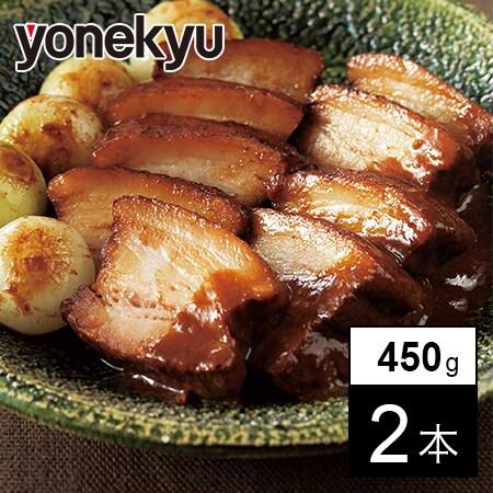 豚肉の味噌煮込み(450g×2本)