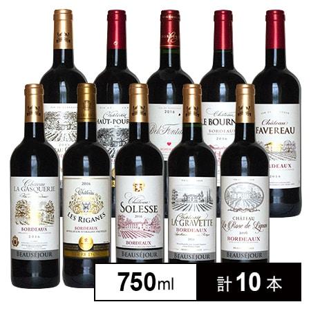 フランス ボルドー銘醸ワインセット
